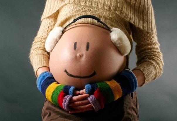 Как поднять настроение во время беременности