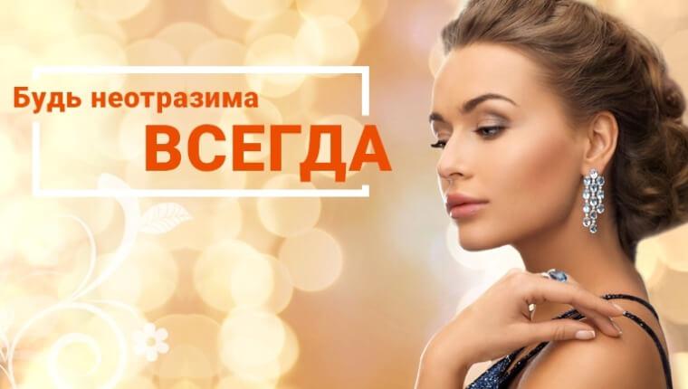 Цены на контурную пластику по России
