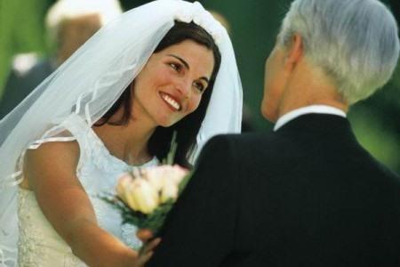 Невеста благодарит отца